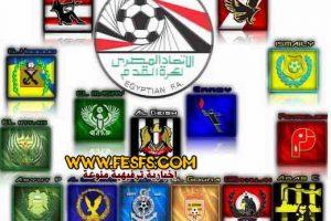 جدول الدوري المصري 2016 وموعد مباريات الأسبوع القادم الـ 15