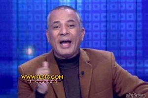 تفاصيل قرار الحكم بحبس الاعلامي أحمد موسى سنتين