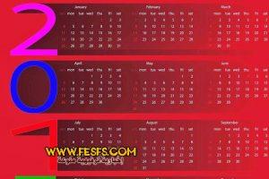 موعد الاجازات والأعياد والعطلات الرسمية 2015 في مصر