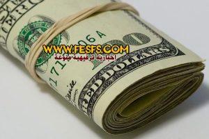 اسعار الدولار في السوق السوداء اليوم السبت 4-4-2015