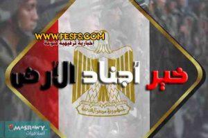 جميع أحاديث الرسول عن جيش مصر