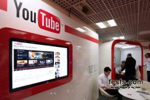معلومات وحقائق لا تعرفها عن اليوتيوب ( YouTube )