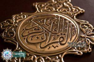 ما هي آخر آية نزلت من القرآن ؟