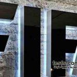 الفيفا يعلن موعد اختيار مقر مونديال 2026