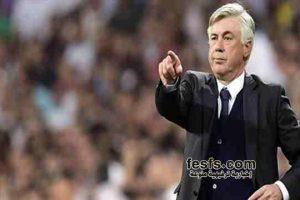 رسميا.. إقالة المدرب كارلو انشيلوتي من تدريب ريال مدريد