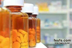 ما هو الدواء وكيف يتم صنعه ؟