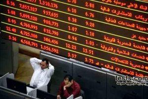خسائر البورصة المصرية اليوم الخميس تفوق المليار جنيه
