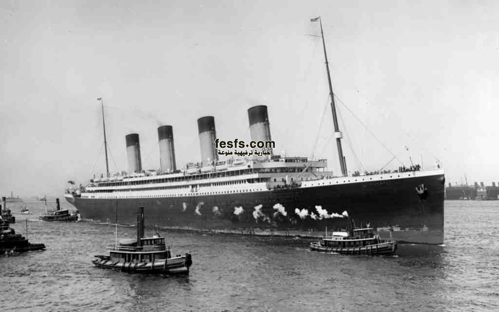 Photo of هل تعرف كيف غرقت السفينة العملاقة تيتانيك ؟