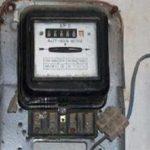 تعرف على أسعار الكهرباء الجديدة وطريقة الإستعلام عن الفاتورة أونلاين