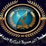 وزارة الداخلية تنفي إختراق موقعها الإلكتروني من قراصنة الإنترنت