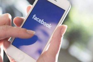 الآن تصفح الـ فيس بوك دون استهلاك الشحن أو الإنترنت