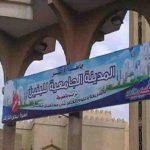 للفتيات.. شروط الإلتحاق بالمدينة الجامعية بـ الأزهر الشريف