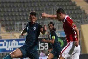 نتيجة مباراة الأهلي وإنبي في الدوري المصري الممتاز اليوم