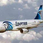 مصر للطيران تعلن زيادة أسعار تذاكر الحج 5%