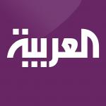 ترددات قناة العربية الإخبارية والعربية الحدث على جميع الأقمار 2016