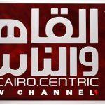"""فيديو إباحي على صفحة """" القاهرة والناس """" بـ """" فيس بوك """""""