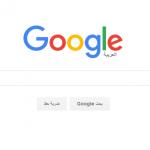 Google تحدث شعارها لشعار أكثر أناقة ليتواكب مع الأجهزة الحديثة