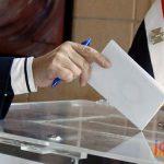 ننشر موعد إنتخابات مجلس النواب وقانون مخالفات الدعاية الإنتخابية