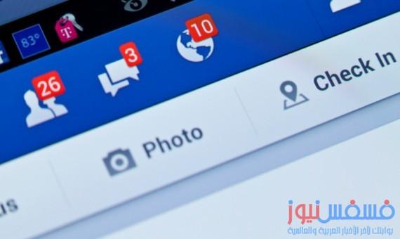 """Photo of أسهل طريقة للتخلص من إزعاج دعوات الألعاب على """"فيس بوك"""""""
