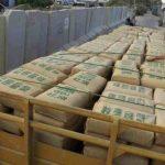 سعر طن الأسمنت اليوم الإثنين 22 فبراير 2016 – أسعار الأسمنت اليوم في مصر