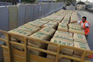 أسعار الأسمنت اليوم في مصر وجدول كامل لأسعار طن جميع أنواع الأسمنت اليوم