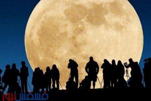 المصريون في انتظار ظاهرة فلكية لن تتكرر حتي 2021