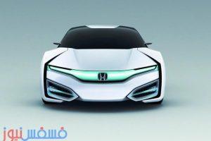 شاهد صور سيارة هوندا الجديدة FCV التي تعمل بالهيدروجين