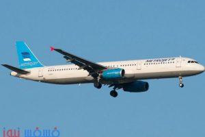 آخر تطورات حادث الطائرة الروسية : ننشر صور توضح خط سير الطائرة بجميع بياناتها حتي السقوط