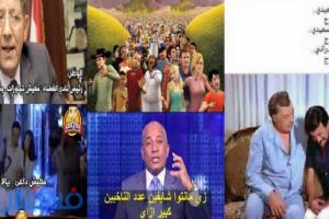كوميكسات تريقة علي الإنتخابات البرلمانية في مصر 2016 للفيس بوك