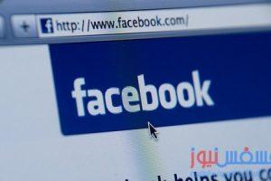 الآن يمكنك وضع صورة متحركة لبروفايلك علي الفيس بوك