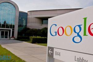 شركة جوجل تتحول إلي  ألفابت