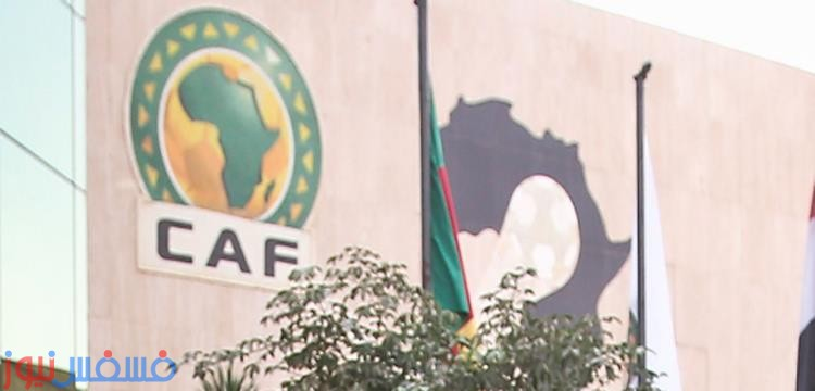 Photo of المنتخبات الإفريقية المتأهلة لدور المجموعات من تصفيات إفريقيا لكأس العالم