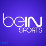 أسعار الإشتراك في bein sports الجديدة 1/11/2015 في مصر، باقات بي أن سبورت في مصر