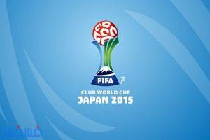 موعد مباريات كأس العالم للأندية 2015 باليابان والقنوات المجانية الناقلة لها