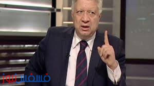 مرتضي منصور يعلن عن رحيل عدد من الاعبين من القلعة البيضاء
