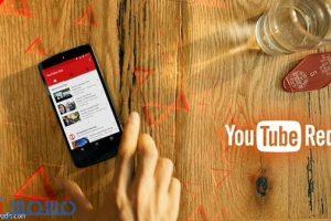 ما هي خدمة يوتيوب ريد YouTube Red الجديدة وما هي مميزاته ؟