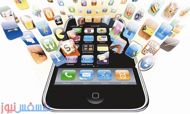 Photo of أهم تطبيقات الآيفون التي يمكن أن تحتاجها
