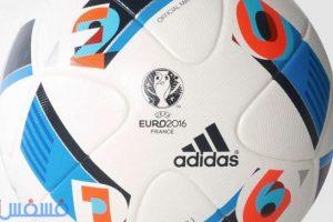 يورو 2016 : شاهد الكرة الرسمية لمنافسات كأس الأمم الأوروبية