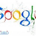 أهم 10 خبايا لا تعرفها عن جوجل