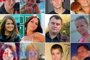 شاهد بالصور.. بعض ضحايا ركاب الطائرة الروسية المنكوبة