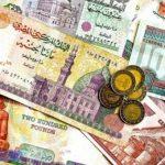 أسعار الدولار اليوم الأحد في مصر 10-1-2016 – dollar price today