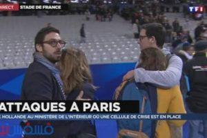 فيديو تفجيرات فرنسا : إرتباك لاعبي مباراة فرنسا وألمانيا بعد سماعهم الإنفجار