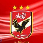 ننشر أسباب قيام القضاء الإداري بحل مجلس إدارة النادي الأهلي