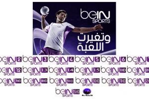 أسعار بي أن سبورت bein sports في مصر شهر ديسمبر 2017 – شاهد الباقات وطريقة الشراء