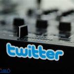 Twitter : يحذر مستخدميه من محاولة إختراق محتملة علي بياناتهم