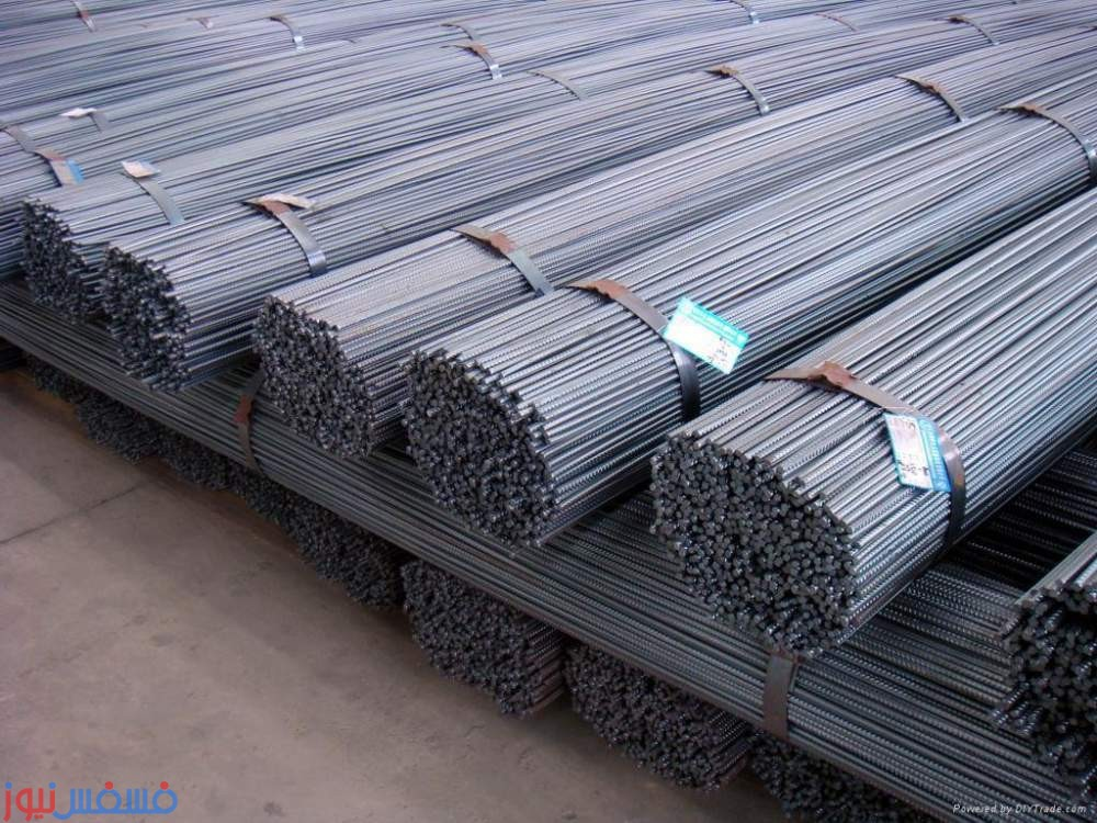 أسعار الحديد اليوم - iron price today