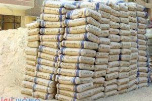 أسعار الأسمنت اليوم الأحد في مصر 10-1-2016 – cement price today