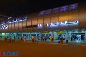 وفاة معتمرة فور وصولها إلى مطار القاهرة قبل السفر الى جدة