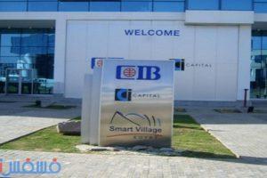 وظائف خالية ببنك CIB لجميع المؤهلات تعرف علي التفاصيل والأوراق المطلوبة