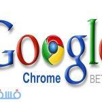 طريقة تفريغ الكاش والكوكيز لمتصفح جوجل كروم